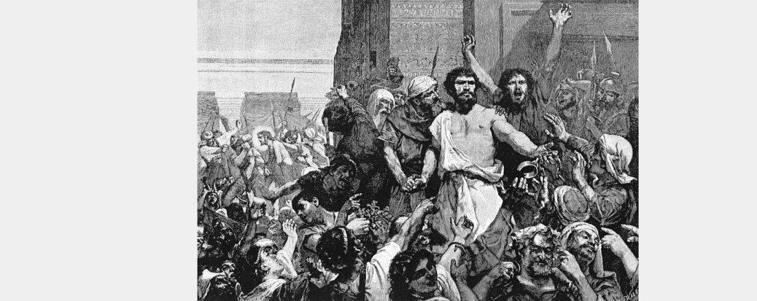 Sins of Sodom